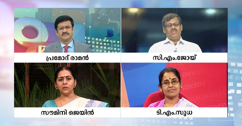 pramod-raman-9pm-debate