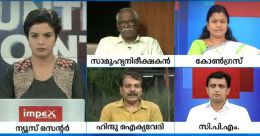 നാഥുറാം ഗോഡ്സെയുടെ മതത്തിന് 2019ല് എന്തു പ്രസക്തി?