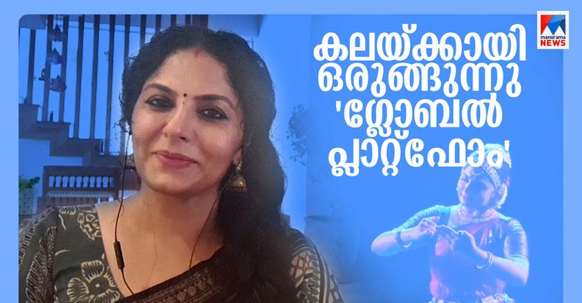 Specials-HD-Thumb-Pularvela-Guest-Asha-Sarath