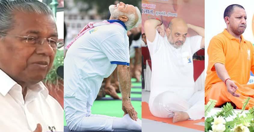 yoga-leaders