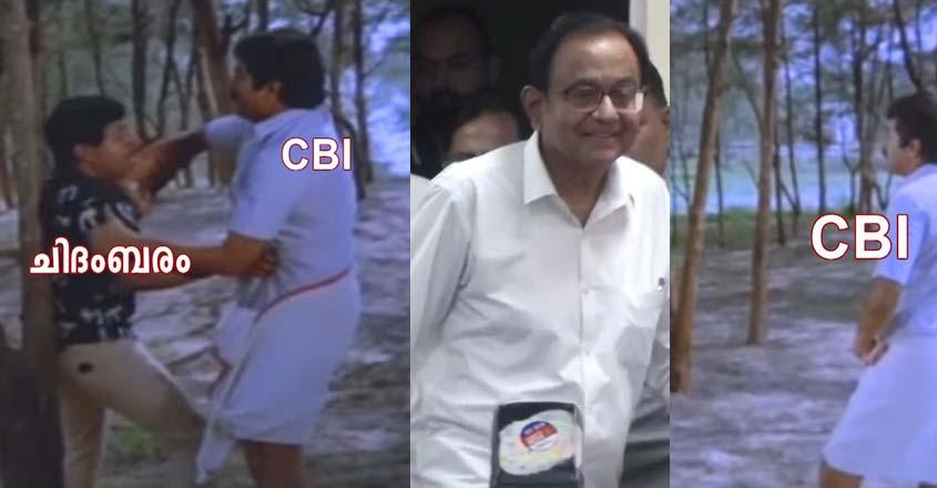 cbi-chidambaram