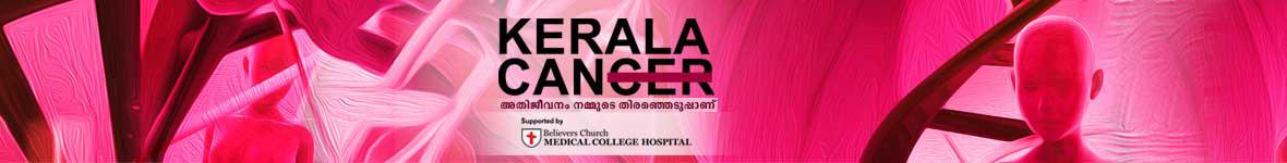 Kerala Can season 6
