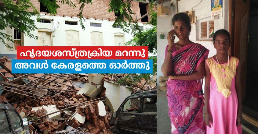 tamil-nadu-girl
