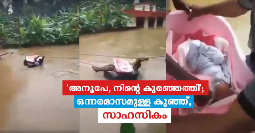 Baby-rescue-flood