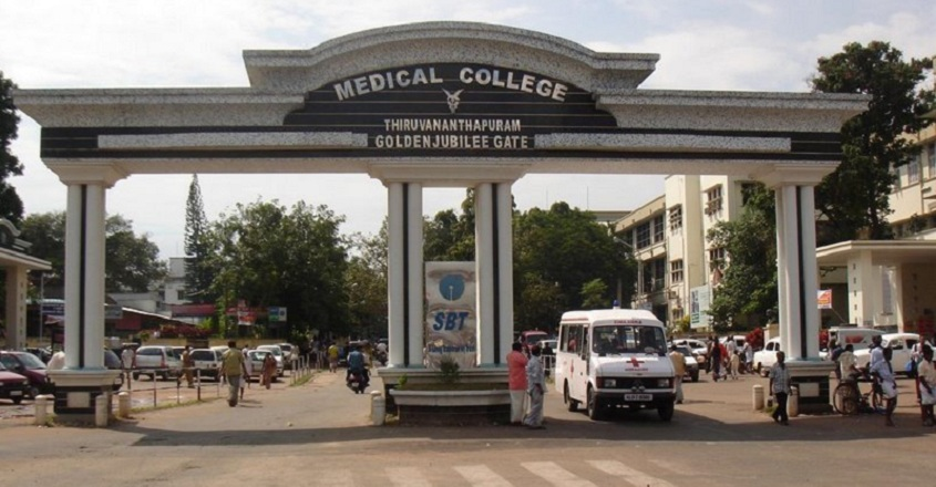 തിരുവനന്തപുരം മെഡിക്കൽ കോളജില് ഡോക്ടർമാരടക്കം 18 പേര്ക്ക് കോവിഡ് | covid 19 | Covid Virus | Corona Virus | Covid Kerala | Manorama News | Breaking News | Breaking News | Manorama News