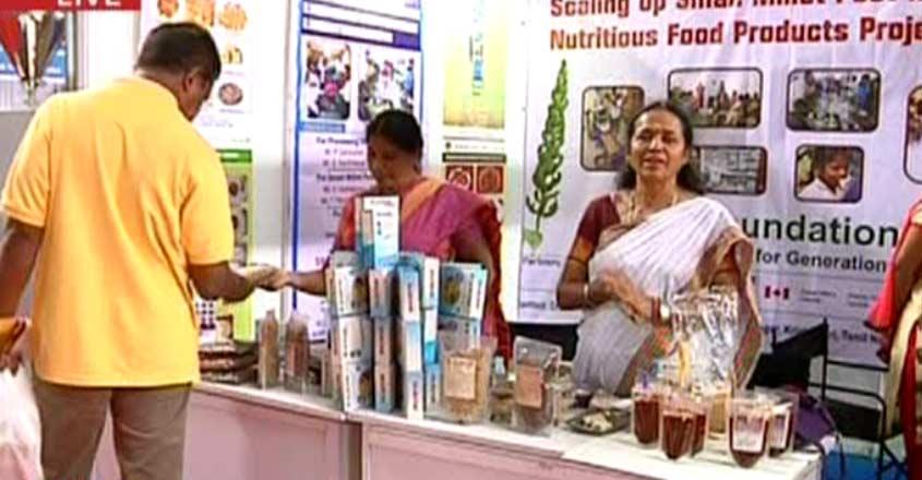 food-tech-kerala
