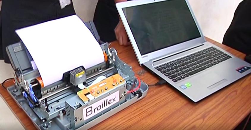 brain-lipi-printer