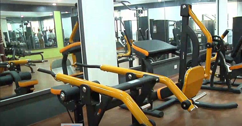 fitness-centrey
