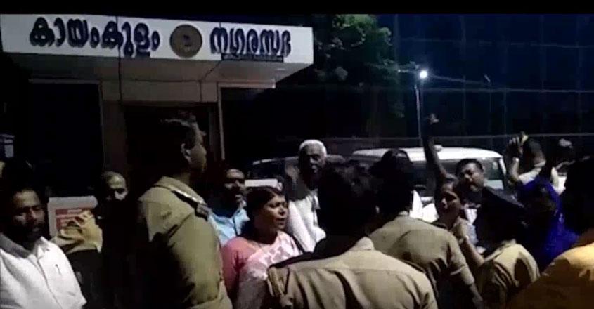 kayamkulam-nagarasabha1