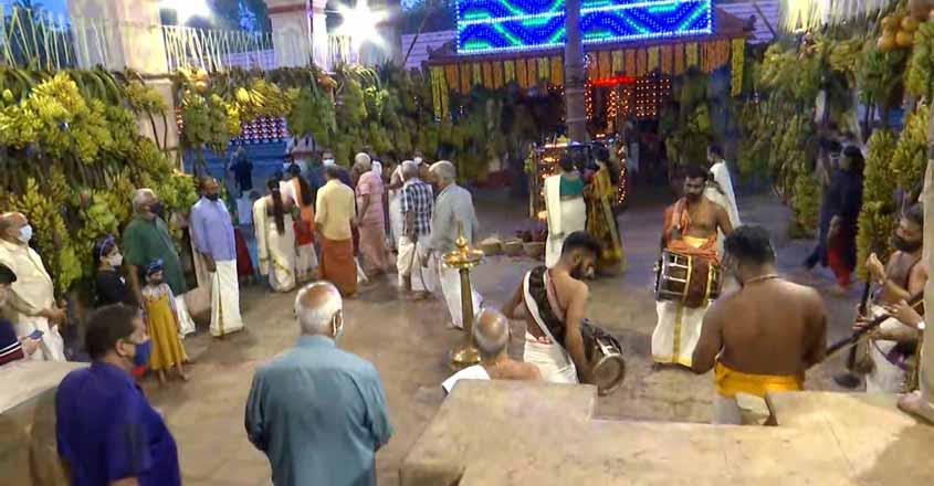 oorakam-temple