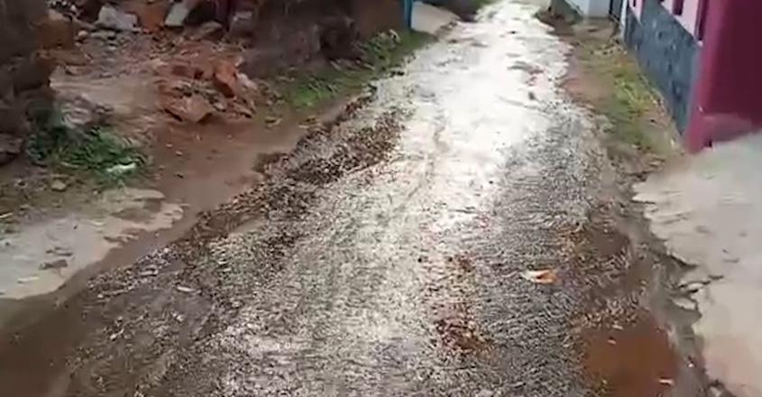 waterleakwb