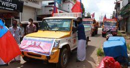 ചെല്ലാനത്തെ മത്സ്യത്തൊഴിലാളികൾക്ക് സഹായവുമായി എഐവൈഎഫ് പ്രവർത്തകർ