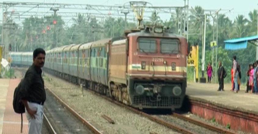 payyannur-railway-t