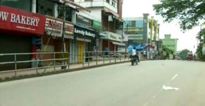 വടകരയിൽ ബി.ജെ.പി ആഹ്വാനം ചെയ്ത ഹര്ത്താല് പൂര്ണം