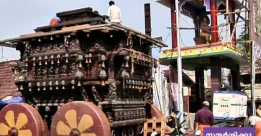 kalpathy-radholsavam
