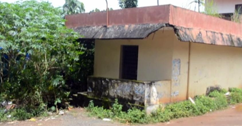 kanjangad-toilets