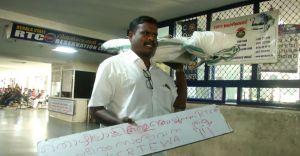 വേറിട്ട പ്രതിഷേധവുമായി കെഎസ്ആർടിസി ജീവനക്കാർ