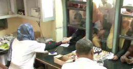 കുടിശിക കൂടി; കോഴിക്കോട് മെഡിക്കൽ കോളജിലെ മരുന്ന് വിതരണം പ്രതിസന്ധിയിൽ
