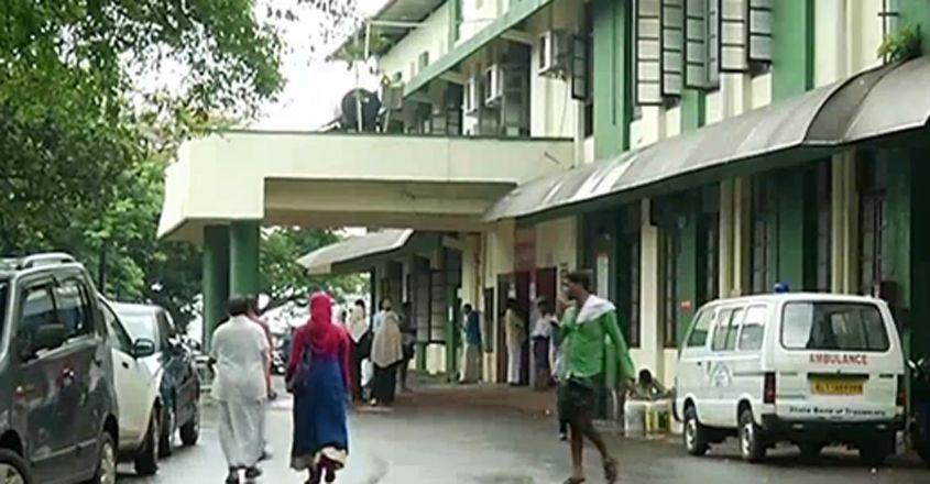 സാമ്പത്തിക പ്രതിസന്ധി രൂക്ഷമായി കോഴിക്കോട് മെഡിക്കൽ കോളജ്