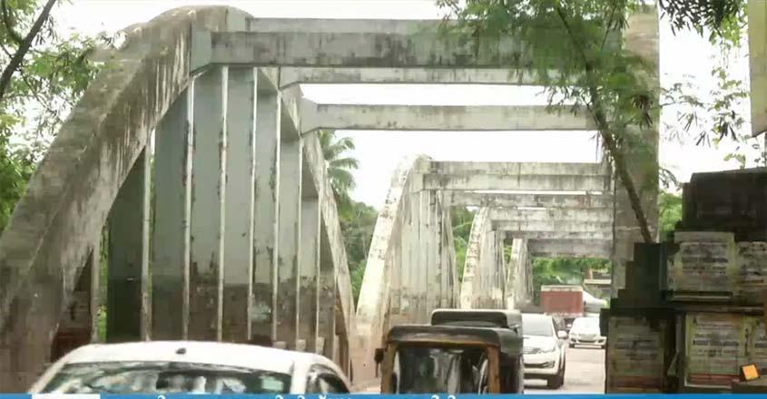 mooradu-bridge