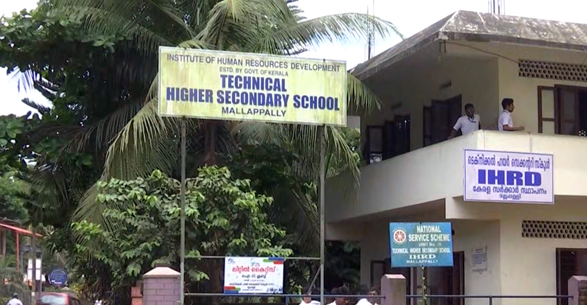 pathanamthitta-school