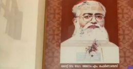 ബിഷപ് ജെറോം എം.ഫെര്ണാണ്ടസ് ദൈവദാസ പദവിയിലേക്ക്