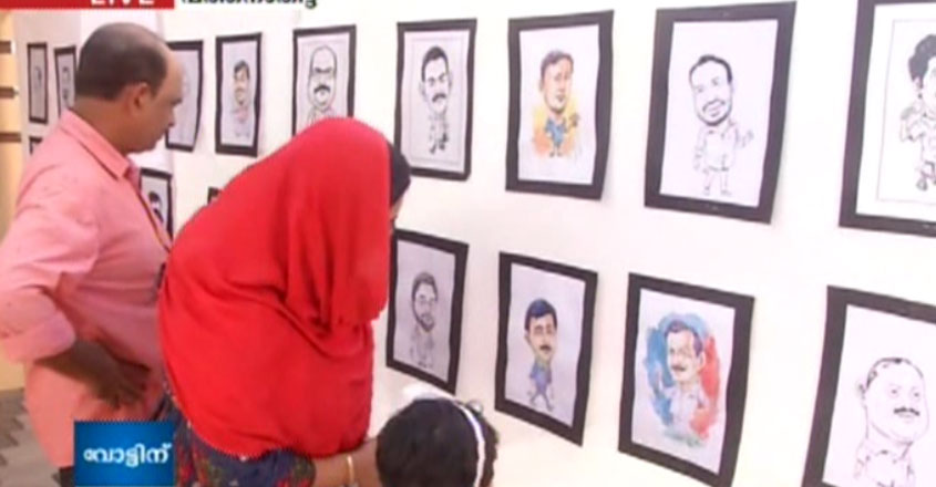 pathanamthitta-pictures-exhibition