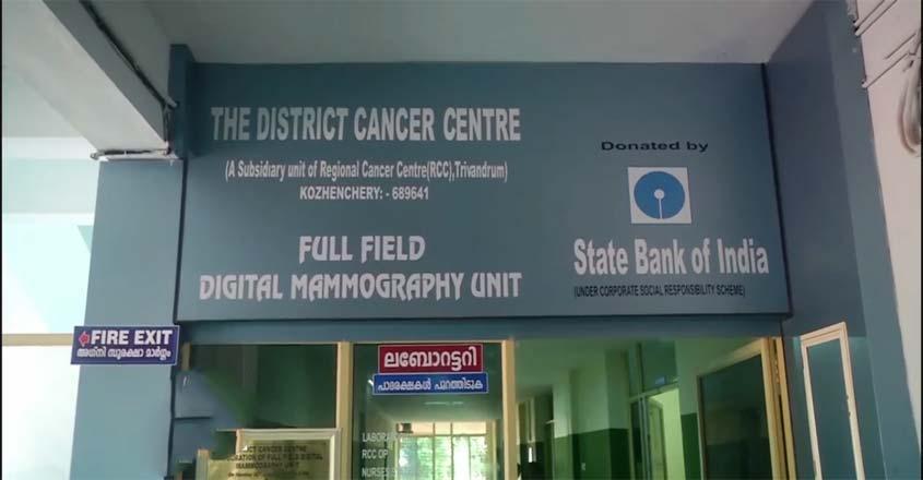 mamogram-unit-pta