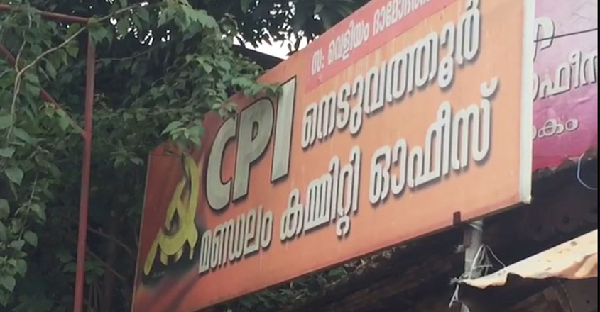 cpi-web