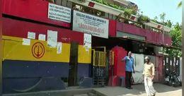 സ്കൂളിന്റെ മതിലനപ്പുറം ബവ്റിജസ്; പൊറുതിമുട്ടി വിദ്യാർഥികളും അധ്യാപകരും