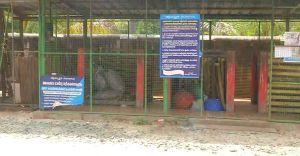 മാലിന്യ സംസ്കരണകേന്ദ്രം മാറ്റണമെന്നാവശ്യം; അശാസ്ത്രീയമെന്ന് നാട്ടുകാർ