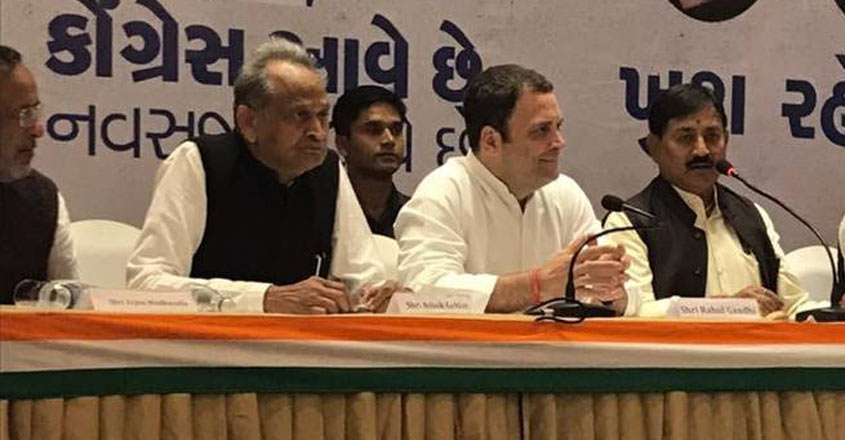 rahul-gandhi-press-meet