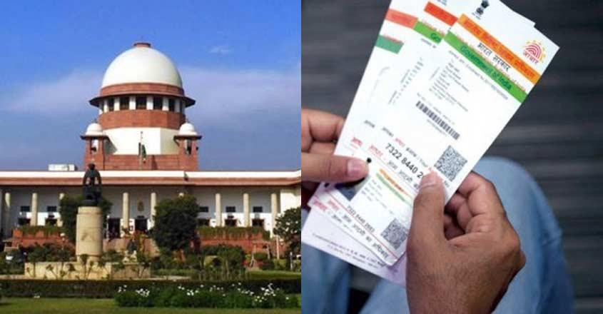 supreme-court-aadhaar