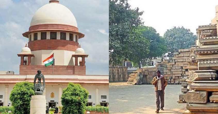 supreme-court-ayodhya