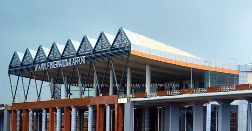 kannur-airport-1