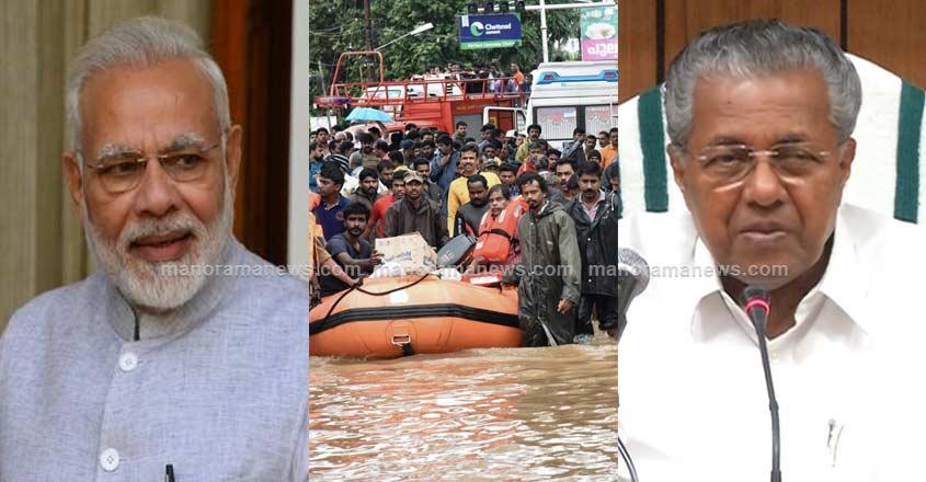 modi-flood-pinarayi-1