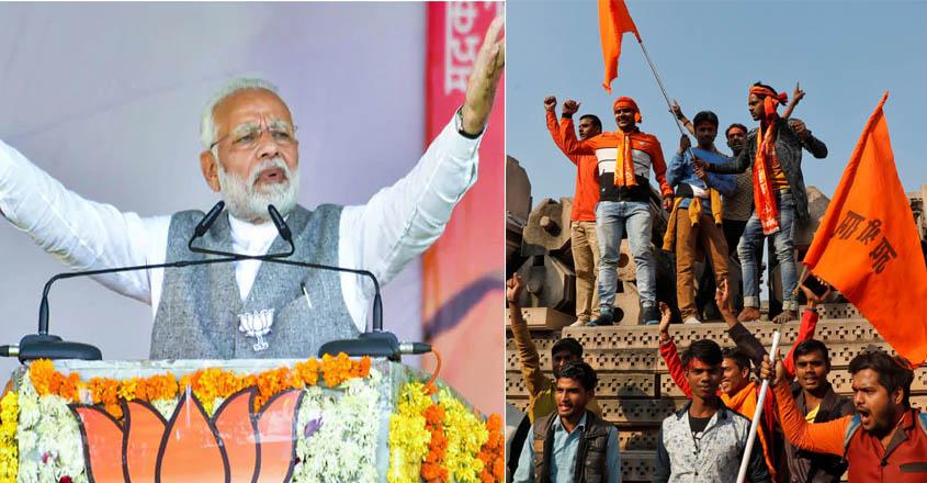 modi-ayodhya