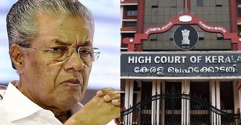pinarayi-high-court-1