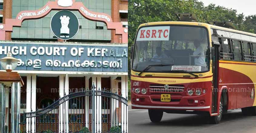 ksrtc-high-court