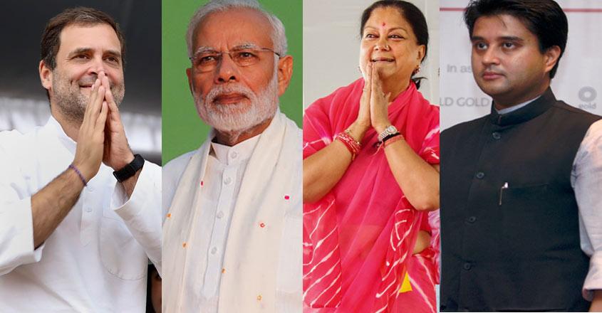 election-rahul-modi-new