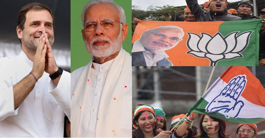 modi-rahul-bjp-congress