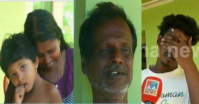 sreejith-family-si