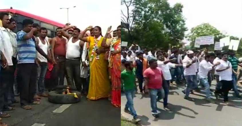 karnataka-congress