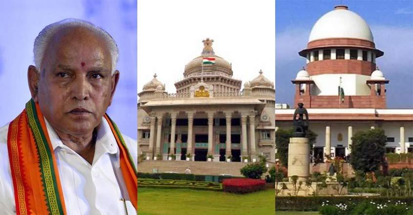 yeddyurappa-supreme-court