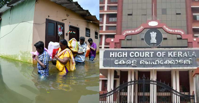 flood-high-court