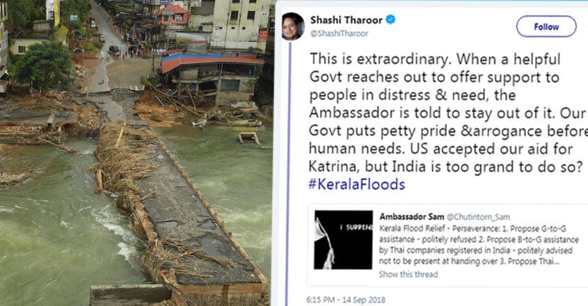 ambassador-shasi-tharoor-tw