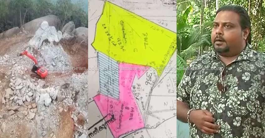 land-encroachment-case
