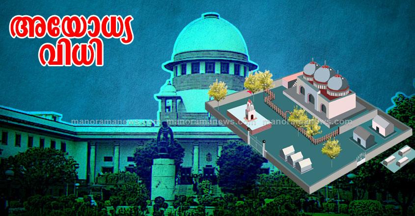 Ayodhya-Vidhi-066666