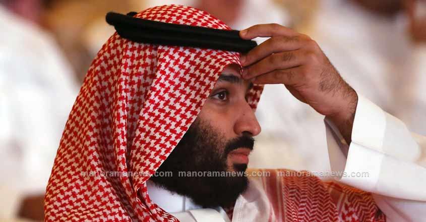 Mohammed-bin-Salman-(1)