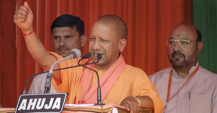 yogi-adityanath-2